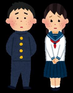 shisyunki_boy_girl-234x300