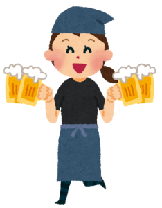 job_izakaya_beer-234x300