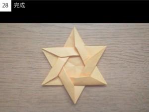 star228
