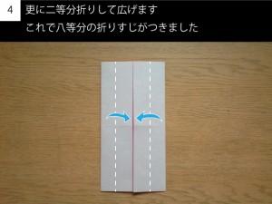 box304