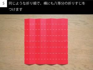 box305