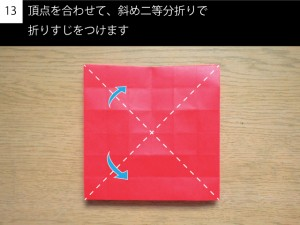 box313