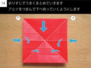 box314