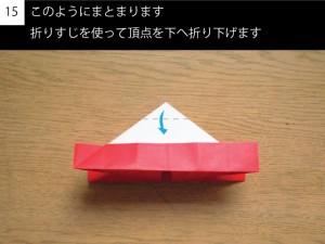 box315
