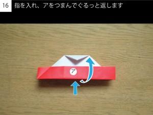 box316