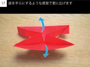 box317