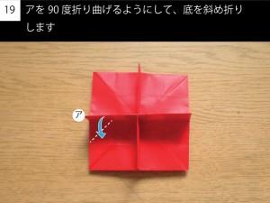 box319
