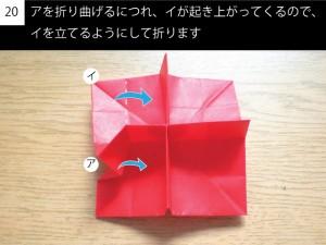 box320