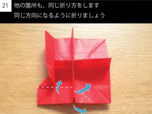 box321