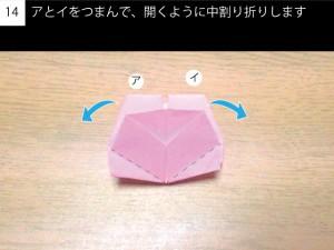 tsubaki14