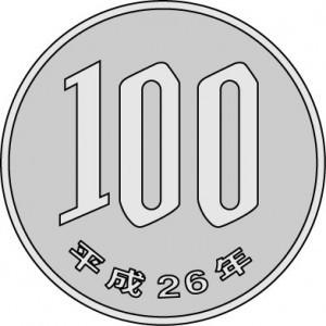 097461-300x300