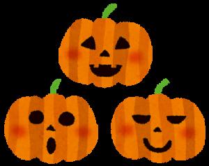 halloween_pumpkins-300x238