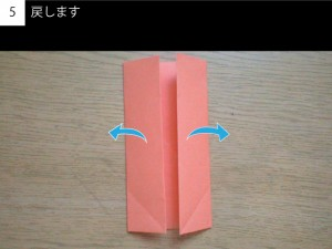 box05