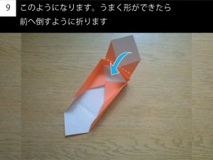 box09