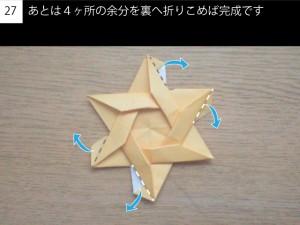star227