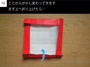 box310