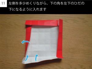 box311