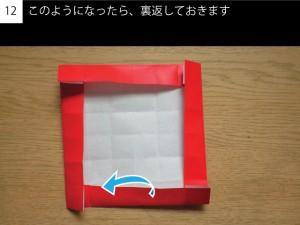 box312
