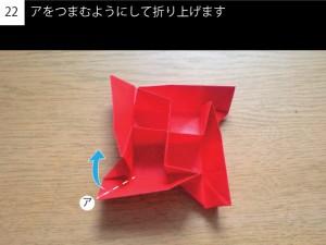 box322