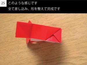 box325