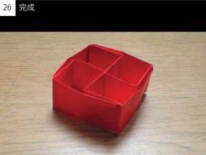 box326
