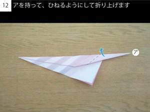 leaf012