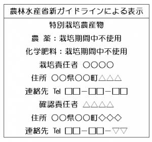 tokunou01