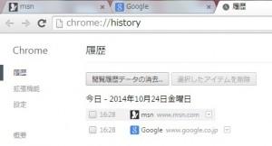 chrome2-300x162
