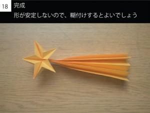 star318