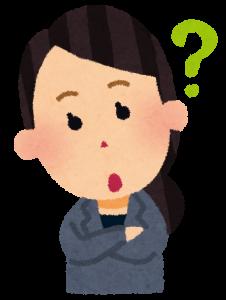 businesswoman3_question-226x300
