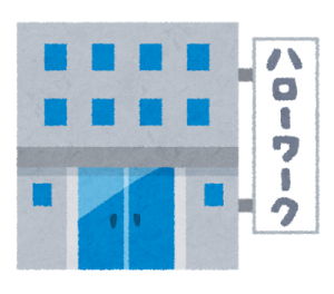 building_hellowork-300x264