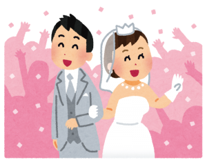 wedding_syukufuku-300x235