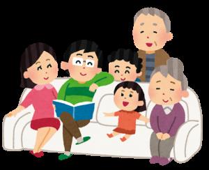 family_danran_big-300x244
