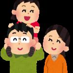happy_family-150x150