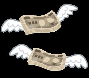 money_fly_yen-300x263