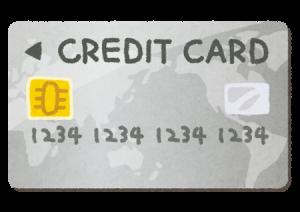 credit_card_platina_silver-300x212